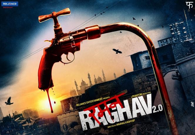 Fourth teaser of Raman Raghav 2.0